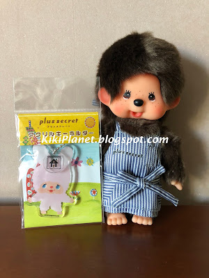 monchhichi chimutan kiki, plus secret café, tokyo, collection limited edition, exclusif, porte-clés