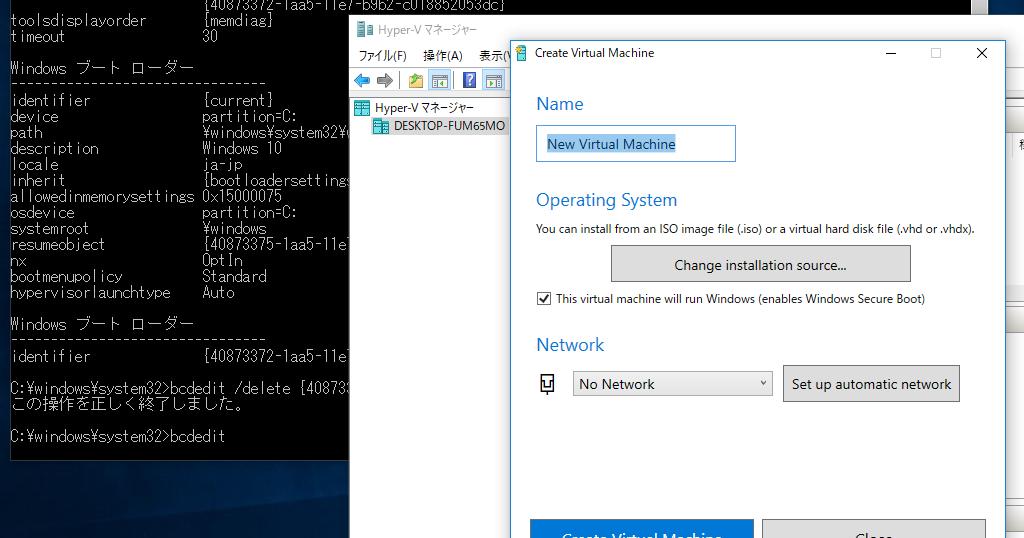 山市良のえぬなんとかわーるど: メモ: Windows To Go の Windows 10 で ...