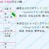 還蠻實用的吳氏日文日語的十大助詞快速學習教學