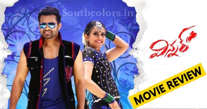Winner Telugu Movie Review Rating