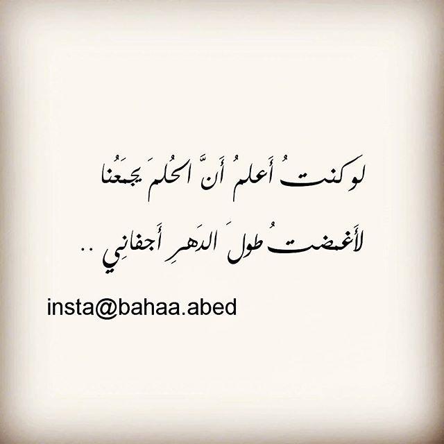 شعر غزل قصائد حب وغزل كلام غزل مكتوب علي صور مع كلمات غزل وشوق