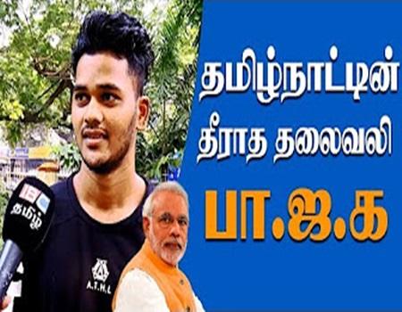 Aaniye Pudunga Venam | IBC Tamil