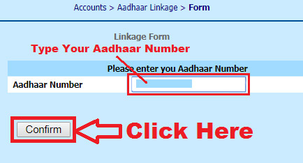 how to link aadhaar with bank of india bank account online