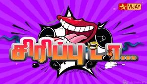 Sirippu Da 06-09-2016 | Vijay Tv Show | Sirippu Da 06.09.2016 | Vijay Tv Comedy Show