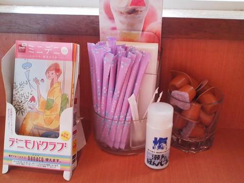 調味料2 デニーズ津島店
