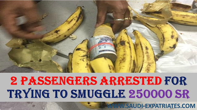 PASSENGER CAUGHT WITH 250000 RIYALS IN BETWEEN BANANAS