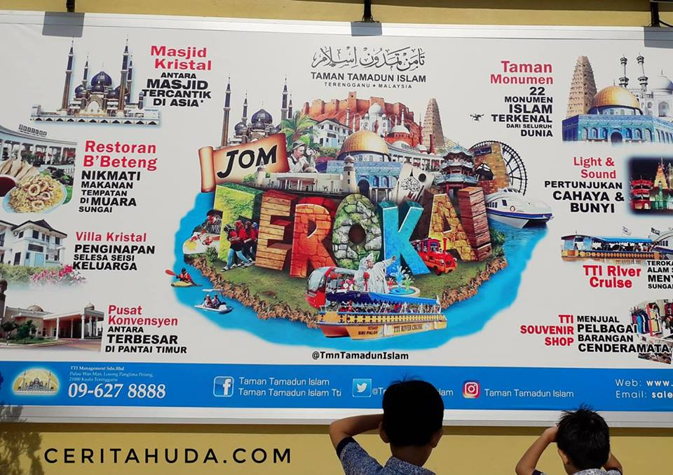 Jom Terokai Edutainment Park, Taman Tamadun Islam Terengganu