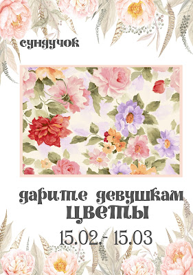 http://sunduchok66.blogspot.ru/2017/02/blog-post_15.html