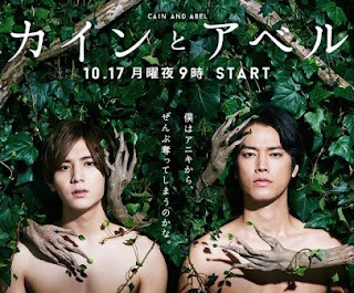 Download Drama Jepang Cain and Abel Subtitle Indonesia