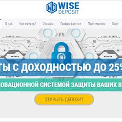 WiseDeposit: обзор и отзывы о wisedeposit.com (HYIP платит)