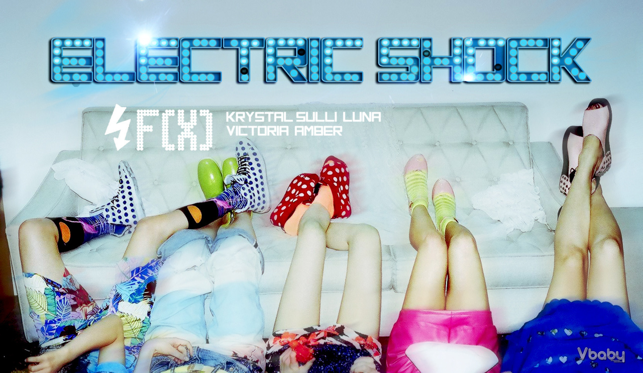 """Free Download f(x) """"Electric Shock"""" Music Video and Audio ... F(x) Electric Shock Album Cover"""