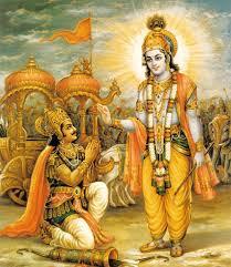 క్షేత్రక్షేత్రజ్ఞవిభాగ యోగము(13 వ అధ్యాయం) kshetra vibhaga yogam telugu bhagavad gita 1
