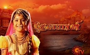 Devayani 10th February 2017,Watch Online Devayani Serial, Sun Tv Serial 10-02-2017 Episode 11