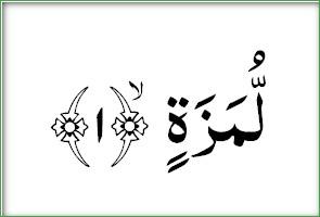 Terjemah Per Kata Al Quran Surat Al Humazah