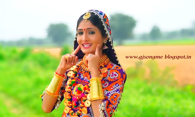 Gita Rbari HD Image Photos Downloads