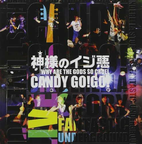 [MUSIC] CANDY GO! GO! – 神様のイジ悪 (Kamisama no Ijiwaru) (2014.10.22/MP3/RAR)