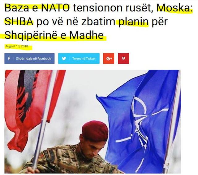 Ρωσικό δημοσίευμα: Η νατοϊκή βάση στην Κουσόβα, είναι το πρώτο βήμα της 'Μεγάλης Αλβανίας'