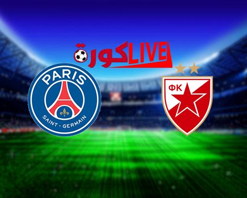 مباراة باريس سان جيرمان والنجم الأحمر بتاريخ 11-12-2018 دوري أبطال أوروبا