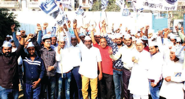 To join Hissar rally, along with party workers, you left the leader Girraj Sharma