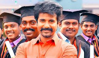 Seema Raja Songs Lyrics in Tamil