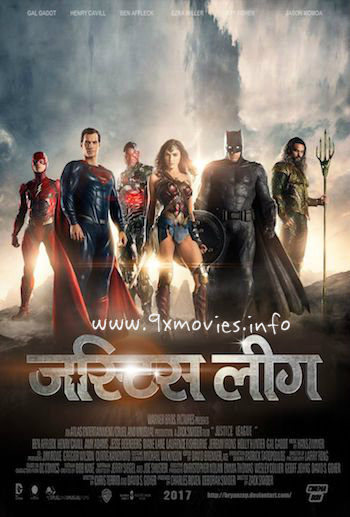 Justice League 2017 Hindi Dubbed 300mb Movie Download