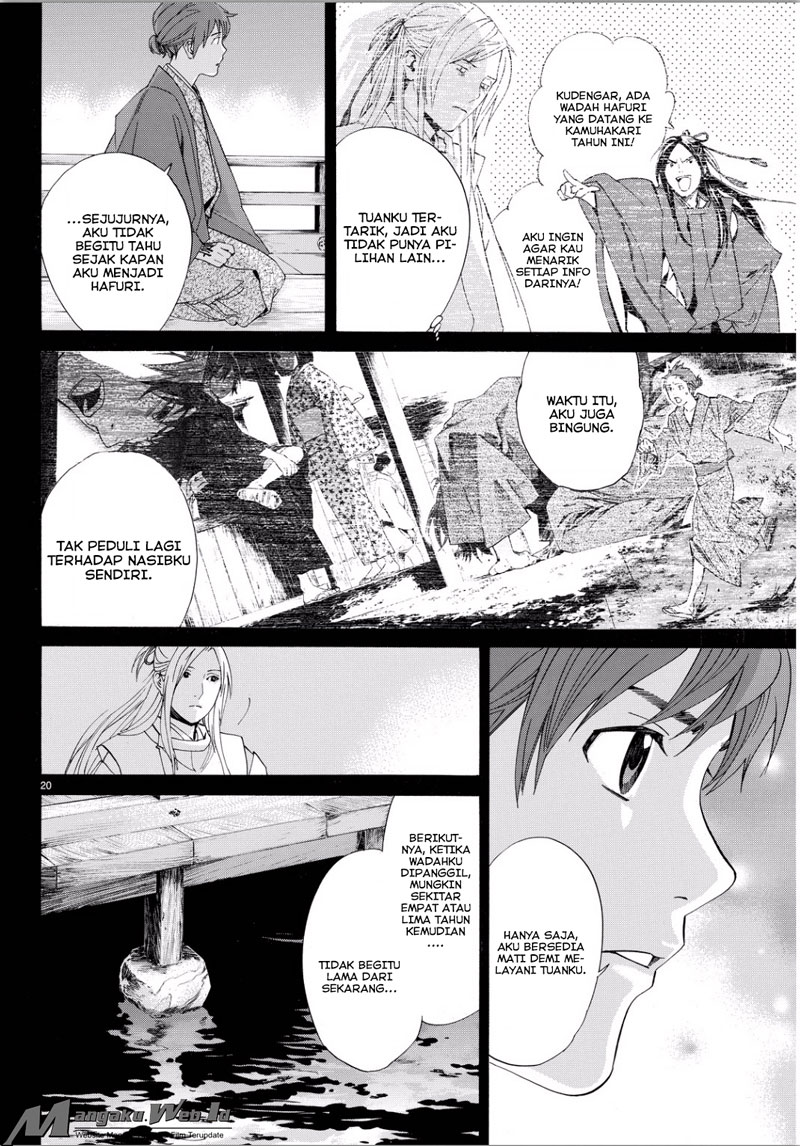Noragami Chapter 67-18