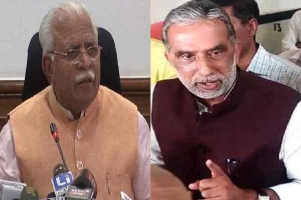 haryana-election-committee-meeting-held-at-krishan-pal-gurjar-office-delhi