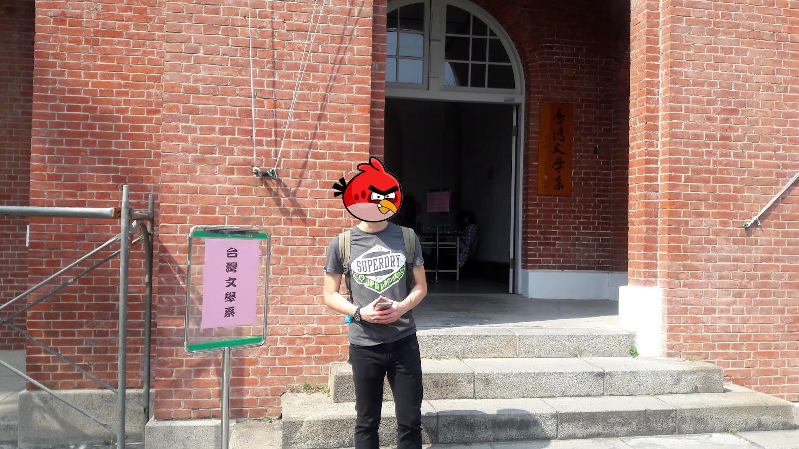 20160409 143242 - 國立成功大學 - 台灣文學系(成大台文系) 面試心得、備審資料參考