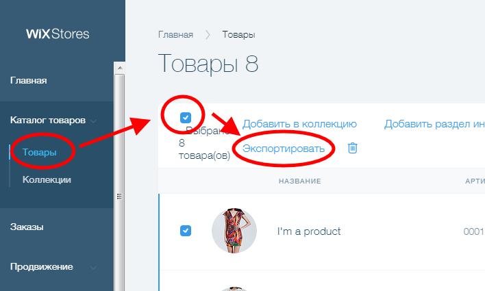 хостинг бесплатный русский сервер