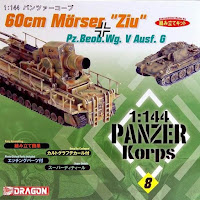 "60cm Mortar ""Zui"" + Pz.Beob.Wg. V"