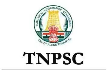 TNPSC - தமிழக வேளாண் துறையில் தோட்டக்கலை அதிகாரி பணிகள்