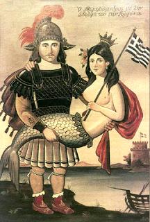 Ο Μέγας Αλέξανδρος, το αθάνατο νερό και η σκίλλα