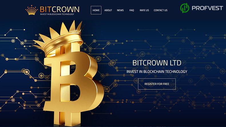 Bit Crown обзор и отзывы HYIP-проекта