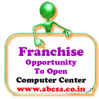 Franchise Opportunities, Business opportunity for unemployed, franchise to open computer center in India, earn by teaching computer subjects in India.