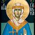Ιερά Αγρυπνία στον ιστορικό Ι.Ν. Παναγίας Δεσποίνης στη Λαμία
