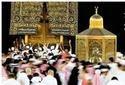 Doa Memohon Negeri atau Kota Yang Baik dan Terhindar dari Menyembah Berhala