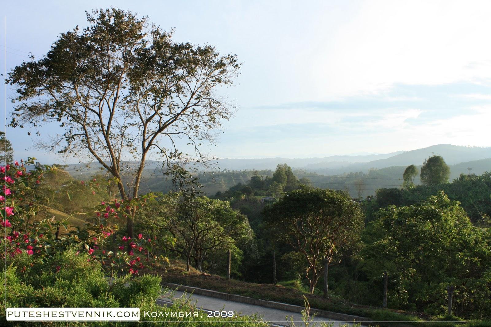 Деревенский пейзаж в Колумбии
