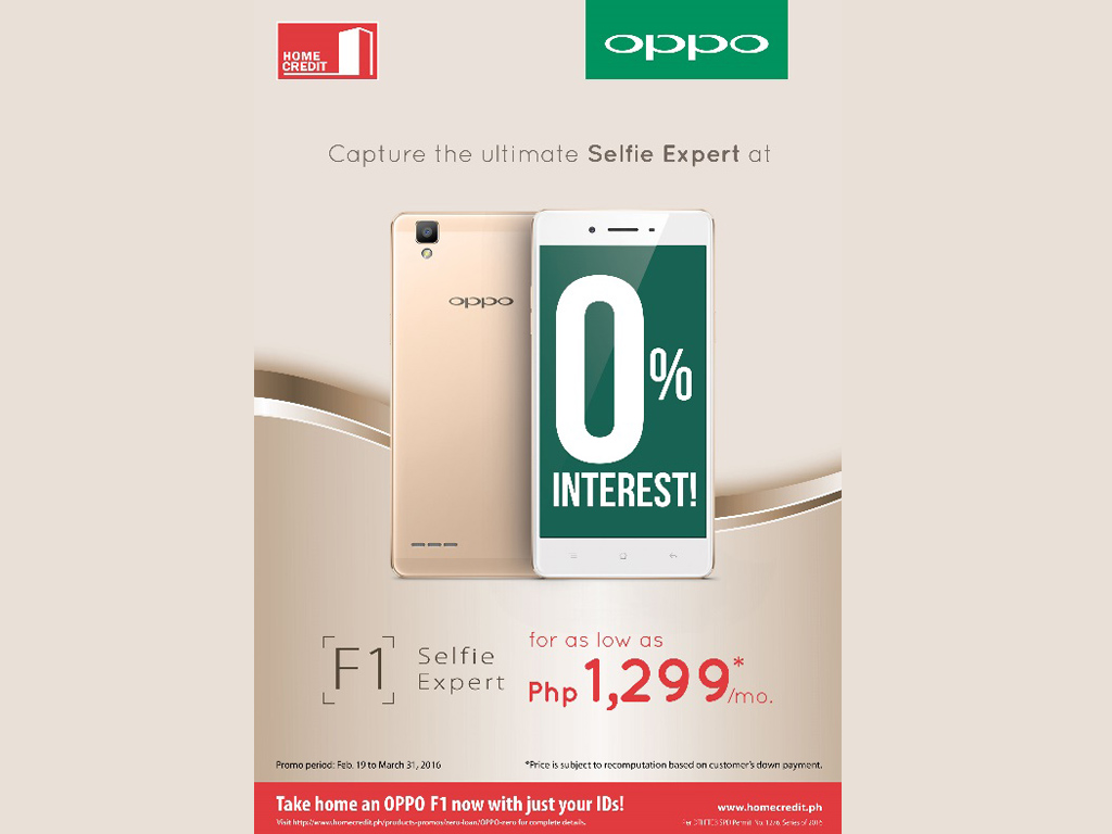 Oppo discount coupons