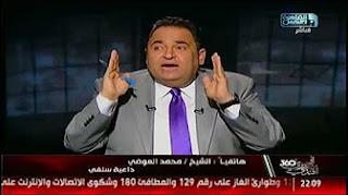 برنامج المصرى أفندى 360 حلقة الاحد 12-3-2017