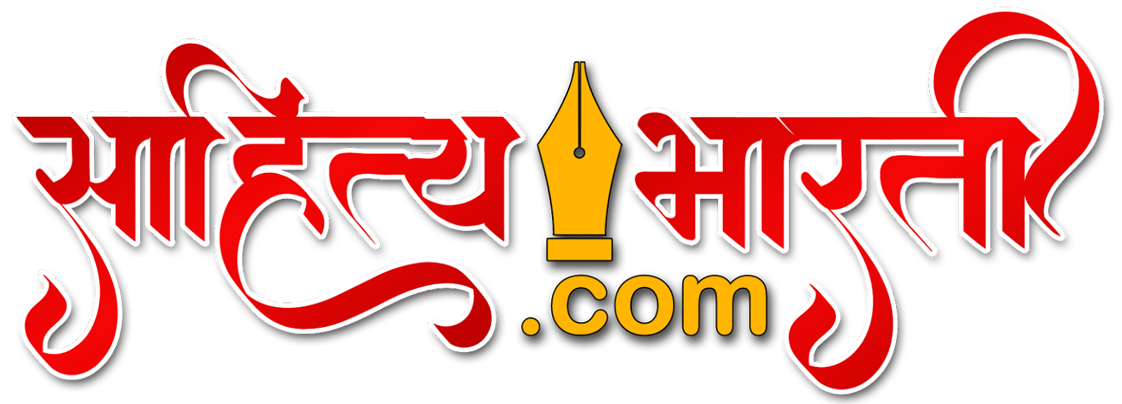 Sahitya Bharati