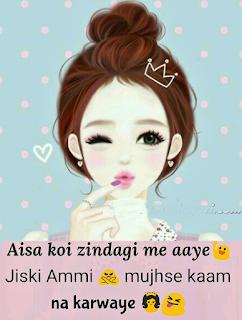ammi status for girls