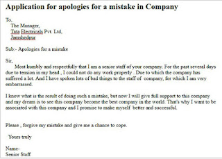 application for apologies for a mistake in company office