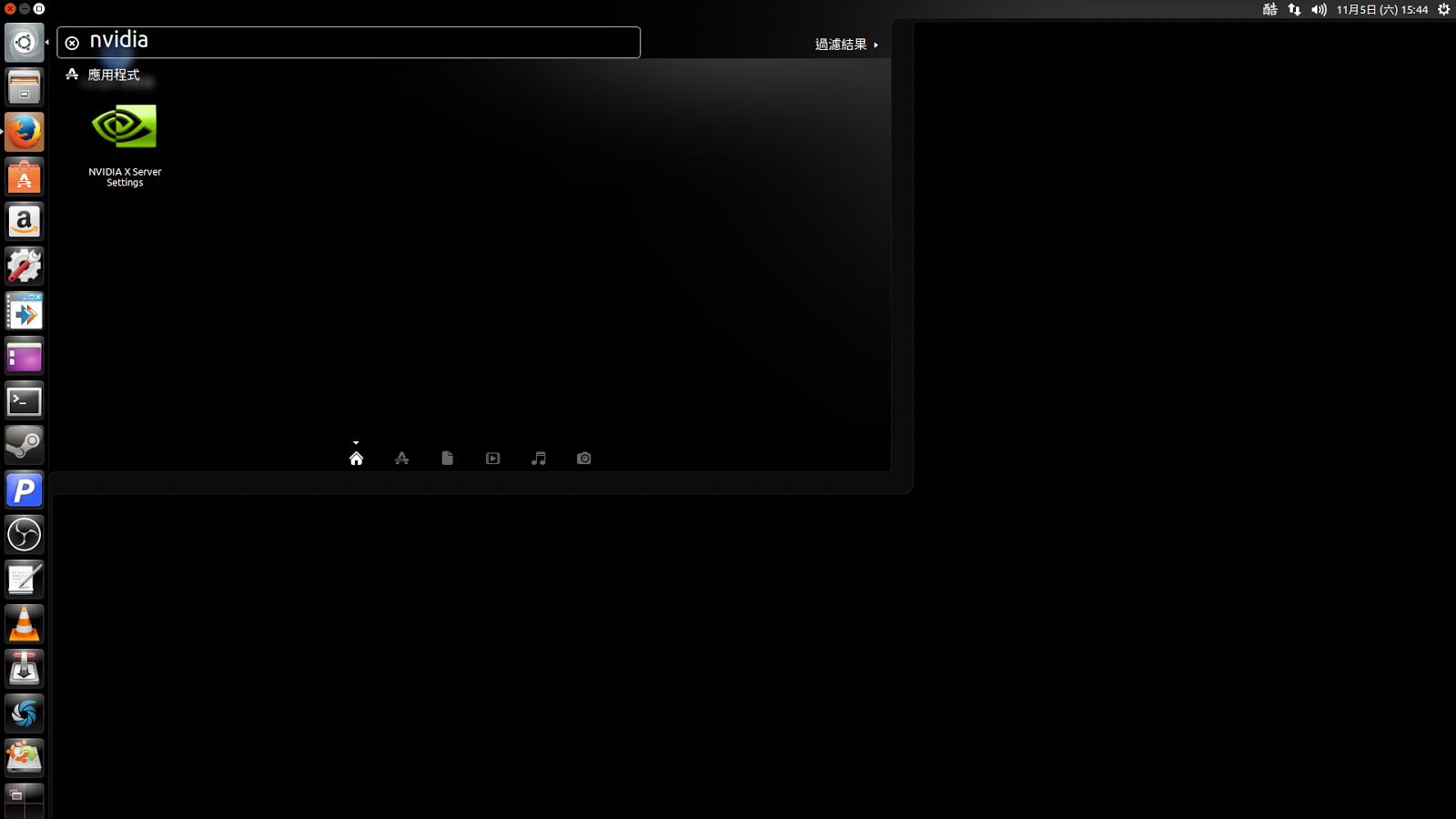 XCOM遊戲筆記: 在Ubuntu 16.04上用apt-get安裝Nvidia 驅動程式(Nvidia driver), 重開機後螢幕會全黑/黑屏(black screen或blank ...