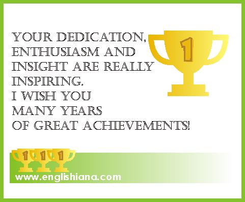 10 Contoh Kartu Ucapan Selamat Menang Lomba Dalam Bahasa Inggris Terbaik Englishiana
