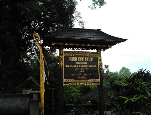 Goa Raja Temple, Pura Goa Raja Besakih