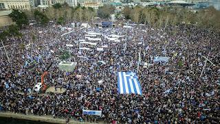 Νέο συλλαλητήριο για τη Μακεδονία στην Πάτρα στις 25 Φεβρουαρίου