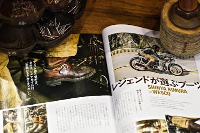 チャボエンジニアリングの木村信也氏と長年に渡り、共に履き込まれたウエスコブーツ。