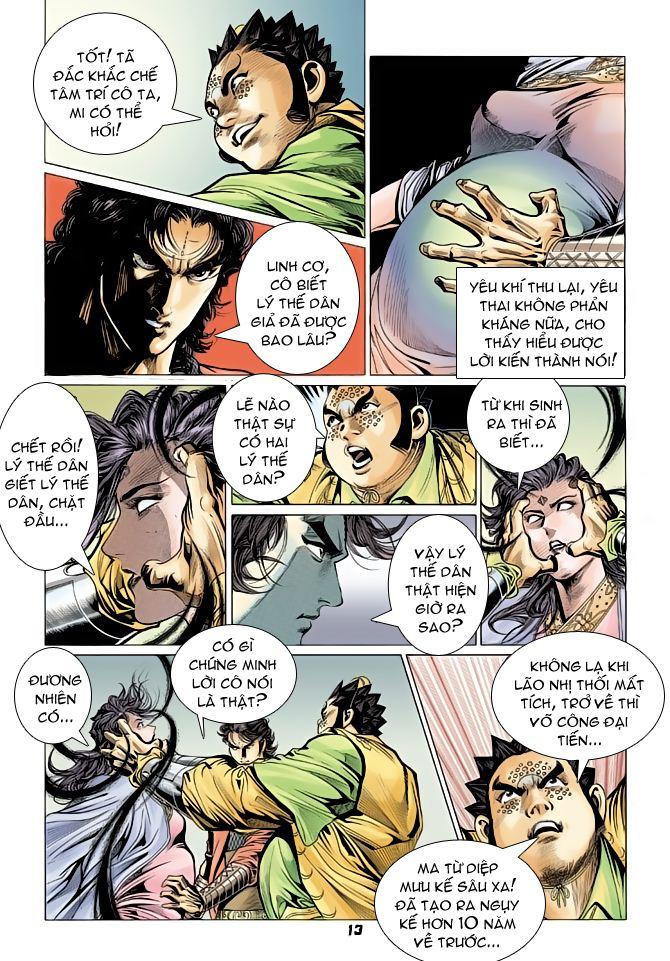 Đại Đường Uy Long chapter 70 trang 13