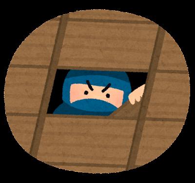 天井に隠れる忍者のイラスト