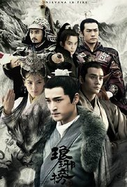 Nirvana in Fire 2015